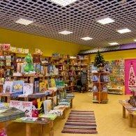 Лавочка детских книг в Гранд Каньоне, магазин детских книг в СПб, фото