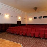 Уран, детский кинотеатр, фото