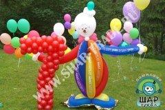 ШАР-трейд, доставка воздушных шаров в СПб