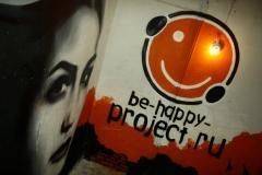 Be-Happy-Project, тренинги, актерское мастерство в СПб