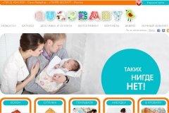 Ququbaby, интернет-магазин товаров для новорожденных, СПб