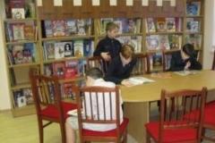 Центральная детская библиотека Калининского района
