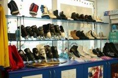 Ice Sport (Спорт на льду), магазин для фигурного катания
