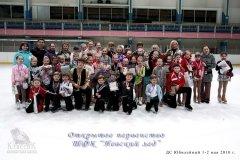 """""""Невский лед"""", школа фигурного катания в Санкт-Петербурге"""