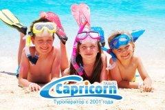 Каприкон, отдых в детских лагерях Болгарии, Венгрии, Крыма, Ленобласти