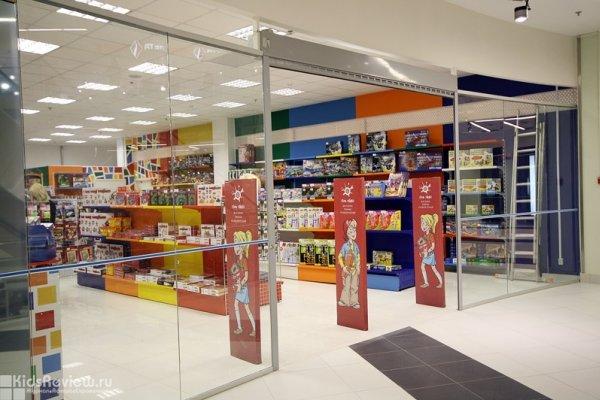 Семь пядей, магазин умных развлечений на Волковской (закрыт)
