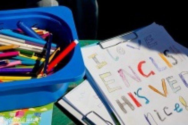 День открытых дверей для школьников и взрослых в студии иностранных языков BIS в центре СПб