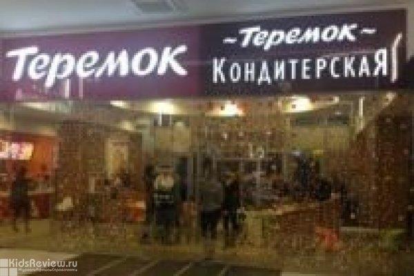 """Детские и семейные мастер-классы в """"Теремке"""" на Васильевском"""