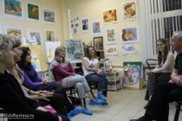 """""""Мы и наши мысли"""", семинар в детском клубе """"ДоМо"""", СПб"""