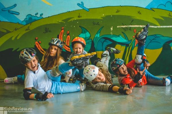 """Skate Town, """"Скейт Таун"""", роллердром, прокат роликов, обучение езде на роликах на Ленинском в СПб"""