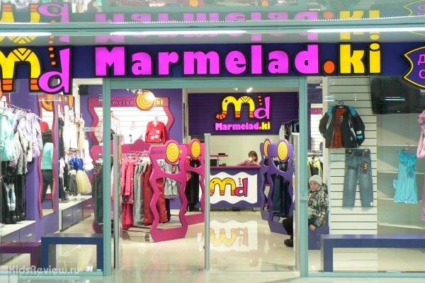 """Marmelad.ki (Мармеладки), магазин детской одежды в ТК """"Космос"""""""