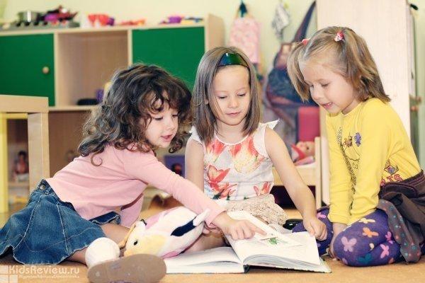 """""""КАРЛСОН"""", частный детский сад и центр раннего развития для детей от 1 до 7 лет на Энгельса, СПб"""