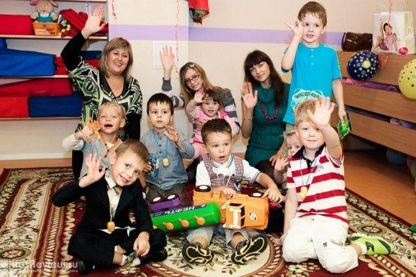 Умный малыш, частный детский сад, центр раннего развития на Просвещения, СПб