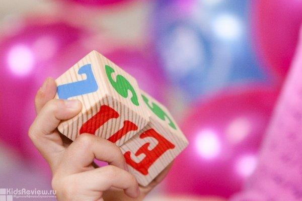 """Happy Crafts, творческий мастер-класс на английском для детей от 3 до 6 в клубе """"Примавера кидс"""", СПб"""