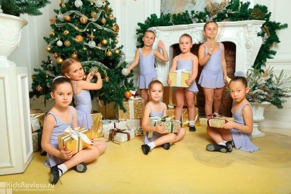 Mandarin club, музыкально-хореографический театр для детей 2-7 лет в Выборгском районе, СПб