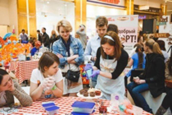 Sweet Weekend, фестиваль сладостей для всей семьи, Петропавловская крепость, СПб