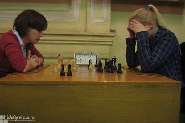 Санкт-Петербургская шахматная федерация
