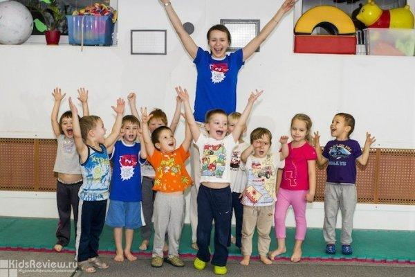 """Городской спортивный лагерь для детей от 5 до 10 лет в клубе """"Радуга"""" на юге СПб"""