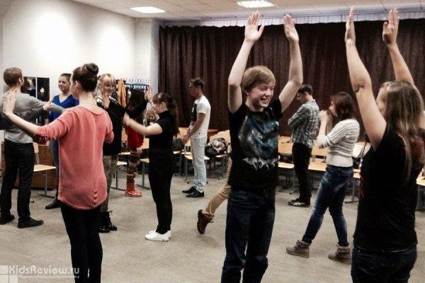 Открытый урок актерского мастерства для детей 10-14  лет в театр-студии U на Грибоедова, СПб