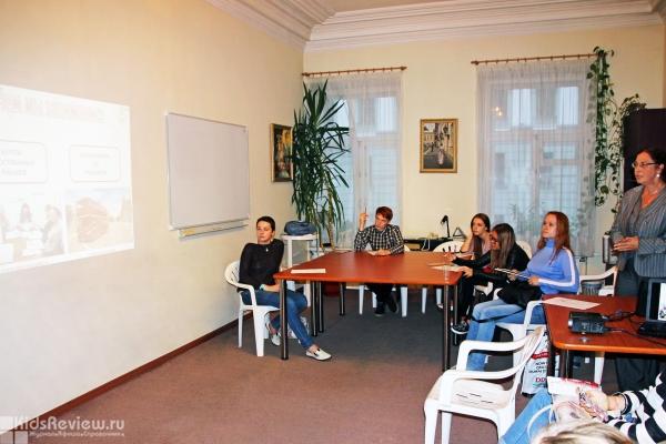 VERA (ВЕРА), образовательный центр, изучение иностранных языков, организация образования за рубежом на Литейном проспекте, СПб