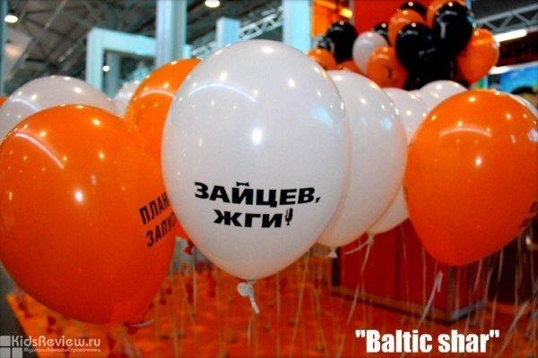 Балтик Шар, оформление воздушными шарами в СПб