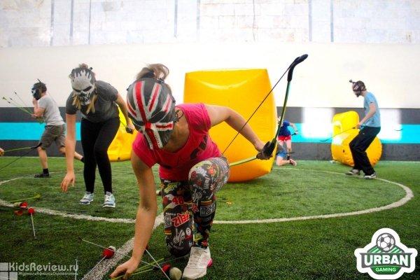 """Urban Gaming, """"Урбан Гейминг"""", пространство активного отдыха для детей от 6 лет и взрослых, бампербол, арчери таг, лазертаг и гироскутеры на Нарвской, СПб"""