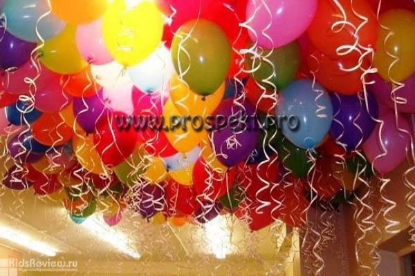 """""""Джокер"""", организация детских праздников, доставка шаров, агентство на Васильевском острове, СПб"""