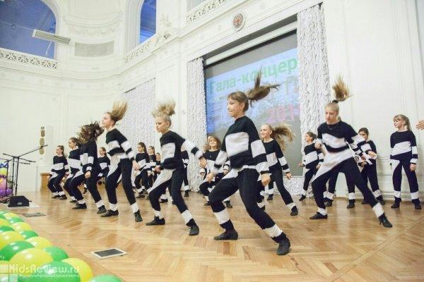 """""""Ассорти"""", центр раннего развития детей, студия танца на Проспекте Просвещения, СПб"""
