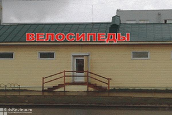 """""""Спортуголок"""", магазин детских спортивных комплексов в СПб"""
