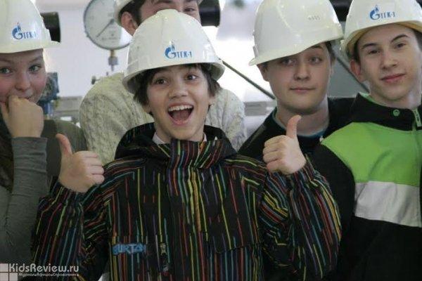 Про Мир, Центр профориентации, экскурсии для школьников на заводы СПб