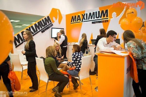 MAXIMUM (Максимум), курсы подготовки к экзаменам, подготовка школьников к  ЕГЭ и ОГЭ (ГИА-9) на Невском, СПб