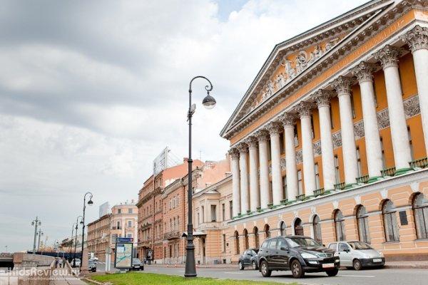 Особняк Румянцева, филиал Государственного музея истории Санкт-Петербурга
