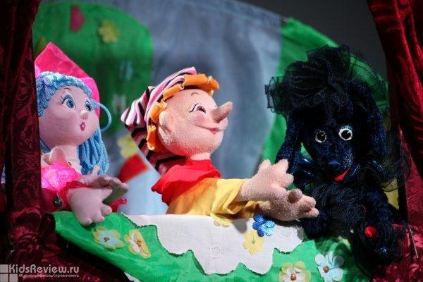 """""""Приключения Буратино"""", кукольный спектакль в антикафе """"НЕвзрослые"""" в Санкт-Петербурге"""