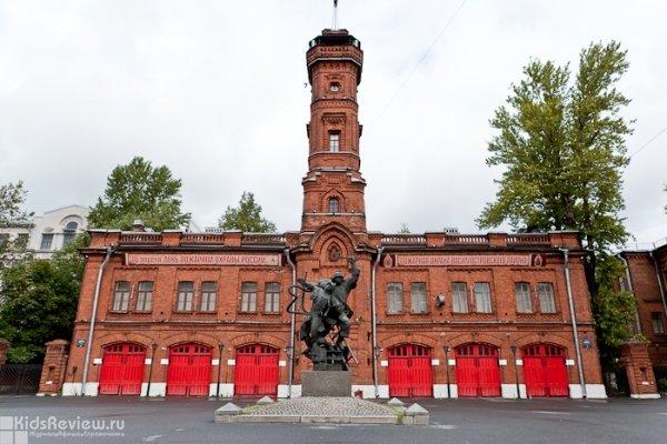 Музей пожарной охраны в Санкт-Петербурге