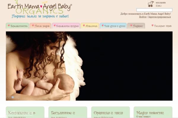 Earth Mama Angel Baby, earthmama-angelbaby.ru, интернет-магазин органической косметики для беременных и кормящих мам и для малышей, СПб