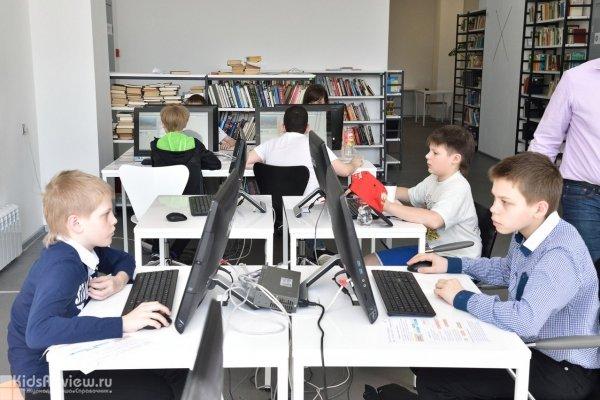 """""""Алгоритмика"""", школа программирования для детей 5-12 лет на Туристской, СПб"""