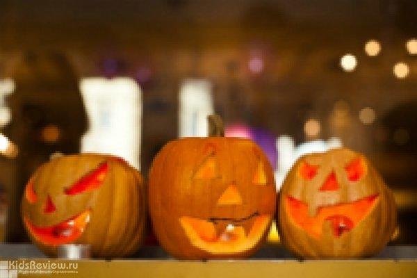 Хеллоуин 2012 в центре STUDY HOUSE, праздник на английском языке для детей 6-14 лет, СПб
