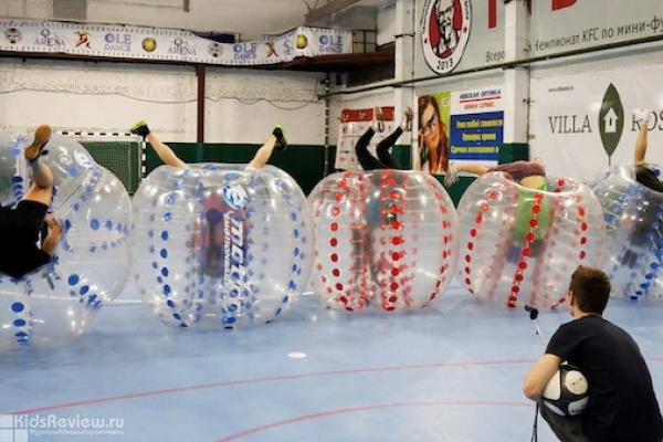 Игры в бампербол - футбол в шарах во время осенних каникул в СПб
