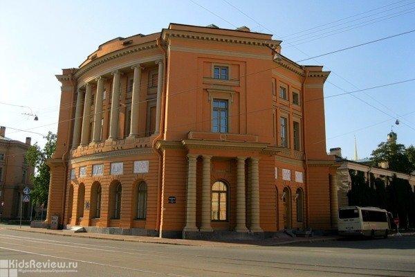 Российский центр музейной педагогики и детского творчества, отдел Русского музея, СПб