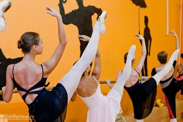 Dance of the World, II международный конкурс хореографического искусства и художественной гимнастики в СПб