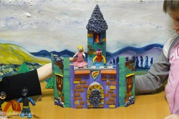 """""""Подари-мультфильм"""", выездные и студийные мастер-классы по мультипликации для детей 5-14 лет в СПб"""