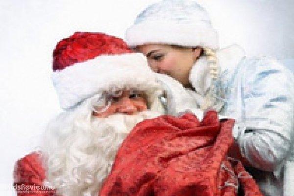 """""""Миракл-елка"""", новогодняя программа для детей от 3 лет в коворкинге """"Миракл"""", СПб"""