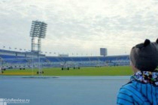 """Экскурсия для детей от 4 лет и родителей на стадион """"Петровский"""""""