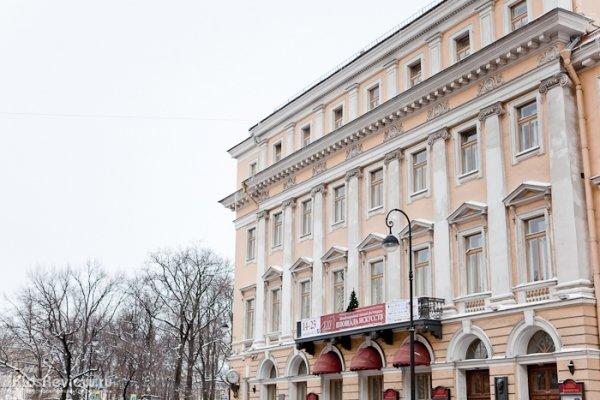 Большой зал Филармонии СПб, Санкт-Петербургская Филармония им. Шостаковича