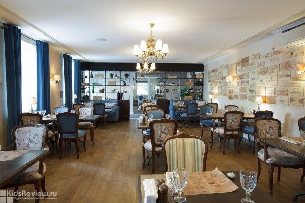 """Vincent, """"Винсент"""", ресторан авторской кухни с детской комнатой в центре Санкт-Петербурга"""