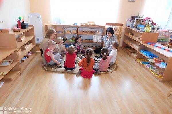 """""""Мир на ладошке"""", семейный центр с Монтессори-средой, частный детский сад на Удельной, СПб"""