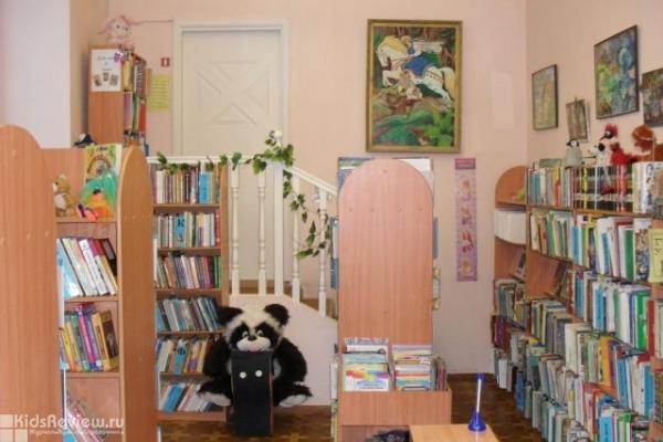 Детская библиотека № 11 Невской ЦБС