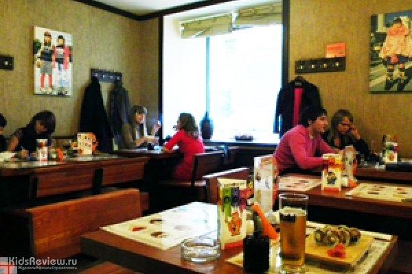 Япоша, ресторан на Рубинштейна