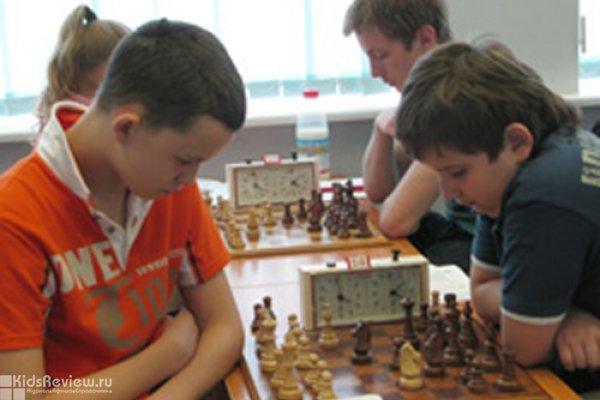 Шахматный Кировский детский центр
