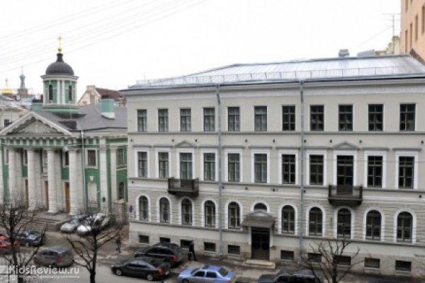 Институт Финляндии в Санкт-Петербурге